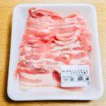 シリコンスチーマーレシピ豚肉バージョン!おすすめ3選