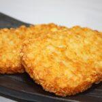 カリホクッ!ハッシュドポテトの作り方 まるでマックなフライパンで簡単に出来るレシピ