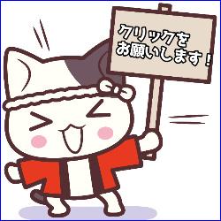 にほんブログ村 その他生活ブログ 家事へ